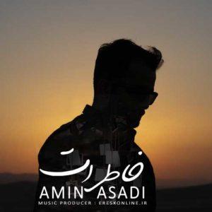 Amin Asadi Khaterat 300x300 - دانلود آهنگ جدید امین اسدی به نام خاطرات