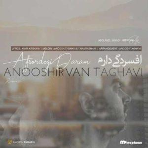 Anooshirvan Taghavi Afsordegi Daram 300x300 - دانلود آهنگ جدید انوشیروان تقوی به نام افسردگی دارم