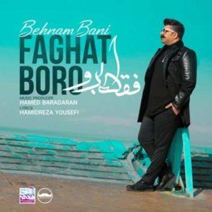 Behnam Bani Faghat Boro Video 300x300 - دانلود ویدیو جدید بهنام بانی به نام فقط برو