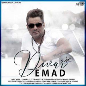 Emad Divar 300x300 - دانلود آهنگ جدید عماد به نام دیوار