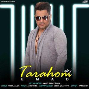 Emad Tarahom 300x300 - دانلود آهنگ جدید عماد به نام ترحم