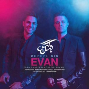 Evan Band Chehel Gis 300x300 - دانلود آهنگ جدید ایوان بند به نام چهل گیس