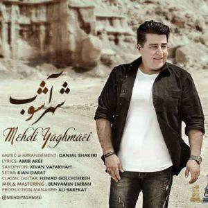 Mehdi Yaghmaei Shahr Ashoob 300x300 - دانلود آهنگ جدید مهدی یغمایی به نام شهر آشوب