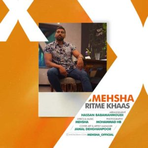 Mehsha Ritme Khaas 300x300 - دانلود آهنگ جدید مهشا به نام ریتم خاص