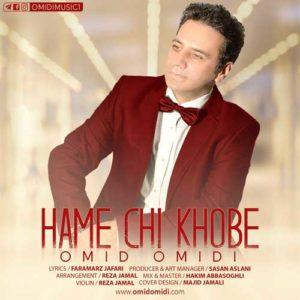 Omid Omidi Hame Chi Khobe 300x300 - دانلود آهنگ جدید امید امیدی به نام همه چی خوبه