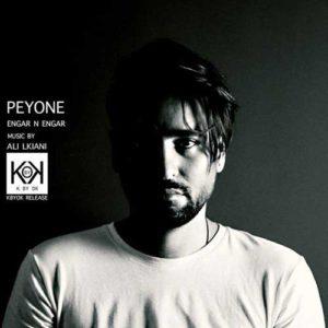 PeyOne Engar Na Engar 300x300 - دانلود آهنگ جدید پی وان به نام انگار نه انگار