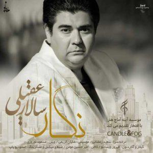Salar Aghili Negar 300x300 - دانلود آهنگ جدید سالار عقیلی به نام نگار