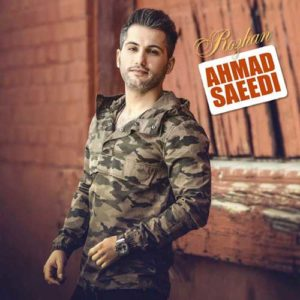 Ahmad Saeedi Rozhan 300x300 - دانلود آهنگ جدید احمد سعیدی به نام روژان