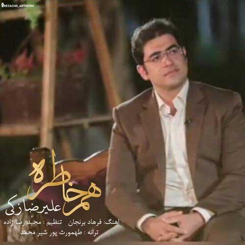 Alireza Zaki Ham Khatereh - هم خاطره از عليرضا زكي