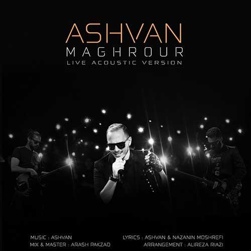 Ashvan Maghroor Live Acoustic Version - ورژن آکوستیک مغرور از اشوان