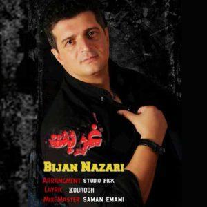 Bijan Nazari Ghorbat 300x300 - غربت از بیژن نظری