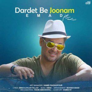 Emad Dardet Be Joonam 300x300 - دردت به جونم از عماد
