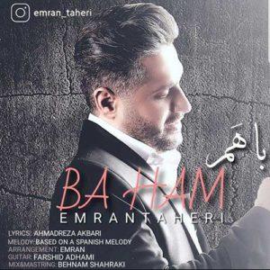 Emran Taheri Ba Ham 300x300 - با هم از عمران طاهری