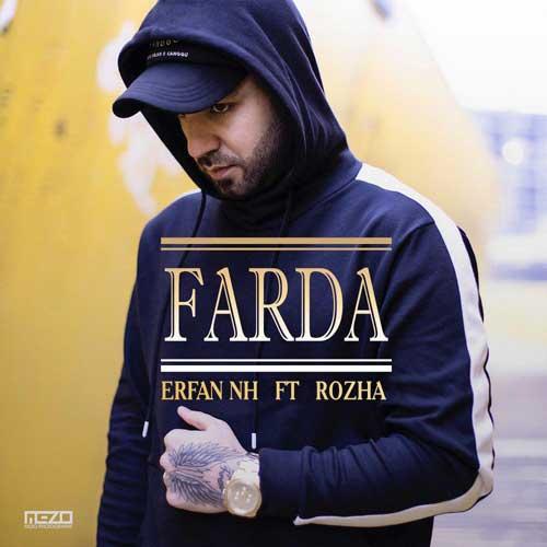 Erfan NH Farda - فردا از عرفان NH