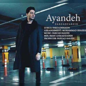 Farzad Farzin Ayandeh 300x300 - آینده از فرزاد فرزین