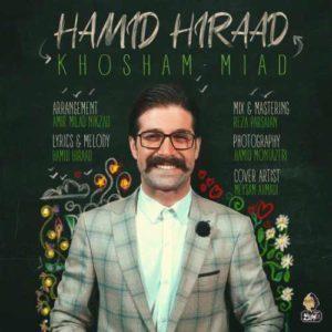 Hamid Hiraad Khosham Miad 300x300 - دانلود آهنگ جدید حمید هیراد به نام خوشم میاد