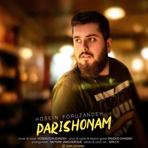 Hosein Foruzandeh Parishonam - پریشونم از حسین فروزنده
