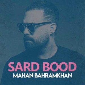 Mahan Bahramkhan Sard Bood Remix 300x300 - رمیکس سرد بود از ماهان بهرام خان