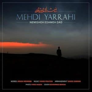 Mehdi Yarrahi Nemisheh Edameh Dad 300x300 - نمیشه ادامه داد از مهدی یراحی