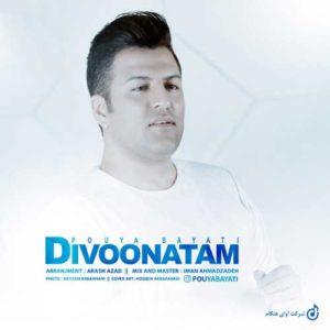 Pouya Bayati Divoonatam 300x300 - دیوونتم از پویا بیاتی