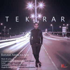 Rasam Amrollahi Tekrar 300x300 - تکرار از رسام امراللهی