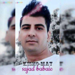 Sajad Babaei Kisho Mat 300x300 - کیش و مات از سجاد بابایی