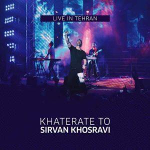 Sirvan Khosravi Khaterate To Live 300x300 - خاطرات تو از سیروان خسروی