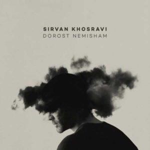 Sirvan khosravi Dorost Nemisham 300x300 - ویدیو درست نمیشم از سیروان خسروی