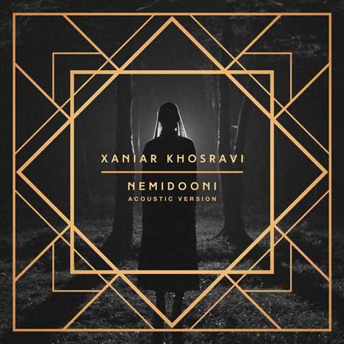 Xaniar Nemidooni Acoustic Version - دانلود آهنگ جدید زانیار خسروی به نام نمیدونی