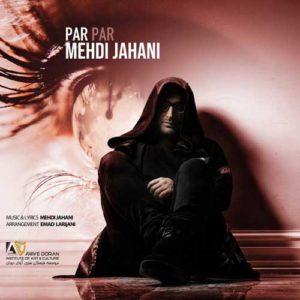 Mehdi Jahani Par Par 300x300 - پرپر از مهدی جهانی