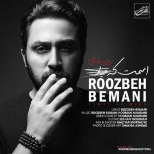 Roozbeh Bemani Esmet Ke Miad 300x300 - دانلود آهنگ جدید روزبه بمانی به نام اسمت که میاد