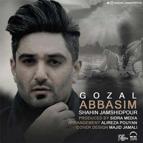 گوزل عباسیم از شاهین جمشیدپور