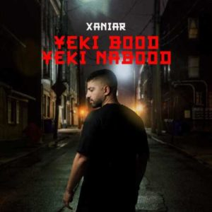 Xaniar Khosravi Yeki Bood Yeki Nabood 300x300 - یکی بود یکی نبود از زانیار خسروی
