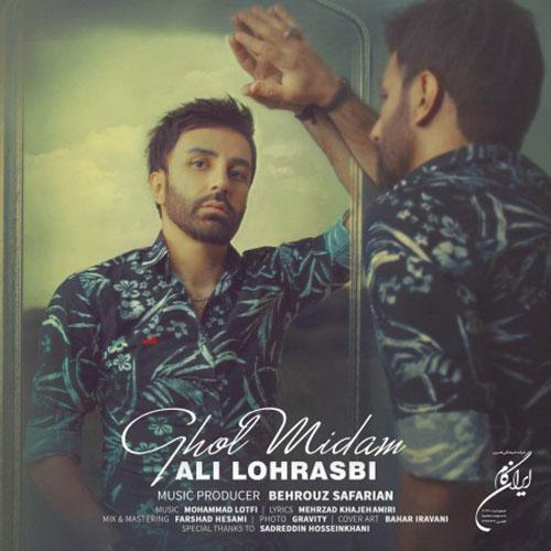 Ali Lohrasbi – Ghol Midam