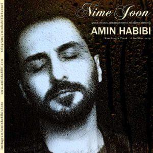 Amin Habibi Nime Joon 300x300 - نیمه جون از امین حبیبی