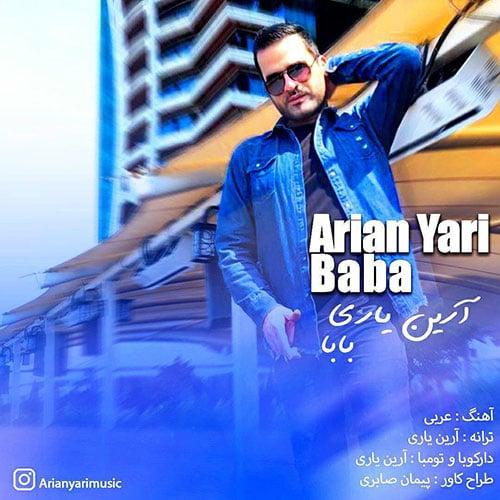 Arian Yari Baba - بابا از آرین یاری