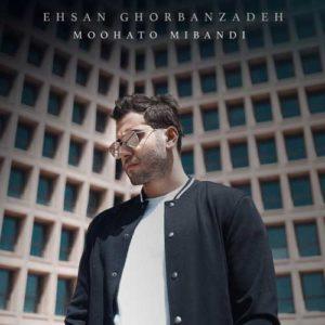 Ehsan Ghorbanzadeh Moohato Mibandi 300x300 - موهاتو میبندی از احسان قربان زاده