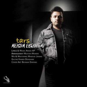 Meysam Ebrahimi Tars 300x300 - ترس از میثم ابراهیمی