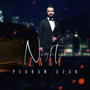 Pedram Azad Noghte Zaaf 300x300 - نقطه ضعف از پدرام آزاد
