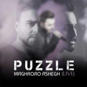 Puzzle Band Maghrooro Ashegh Live 300x300 - مغرورو عاشق از پازل بند