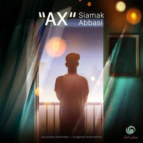 Siamak Abbasi Ax - عکس از سیامک عباسی