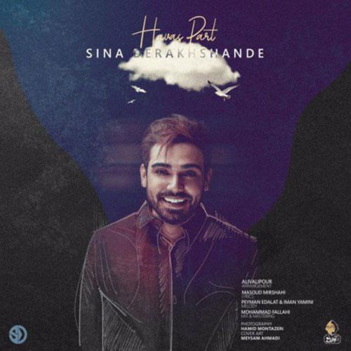 Sina Derakhshande Havas Part - حواس پرت از سینا درخشنده