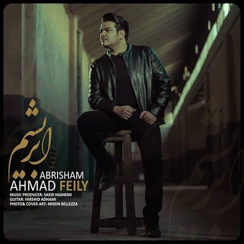 Ahmad Feily Abrisham - ابریشم از احمد فیلی