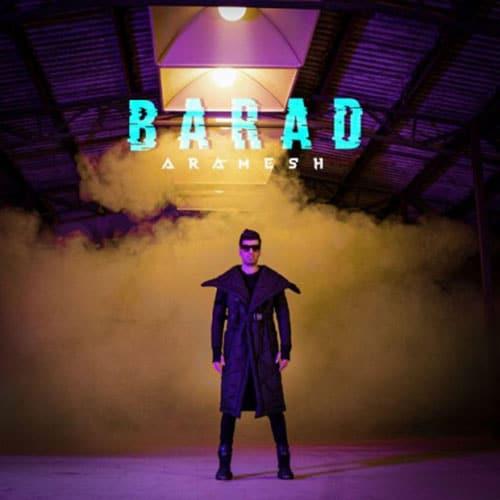 Barad Aramesh - آرامش از باراد