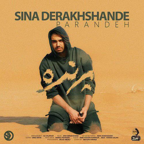 Sina Derakhshande Parandeh - پرنده از سینا درخشنده