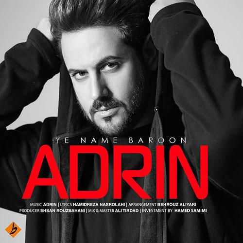 Adrin Ye Name Baroon - یه نمه بارون از آدرین