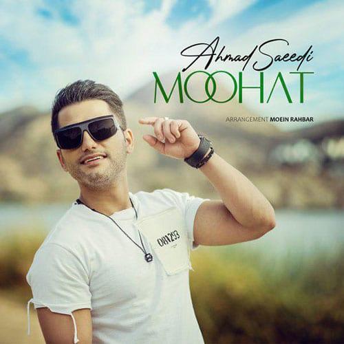 Ahmad Saeedi Moohat - موهات از احمد سعیدی