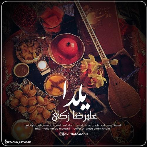 Alireza Zaki Shabe Yalda - شب یلدا از علیرضا زکی