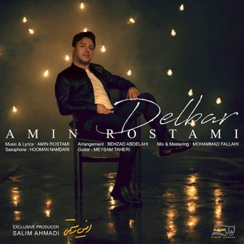 Amin Rostami Delbar - دلبر از امین رستمی