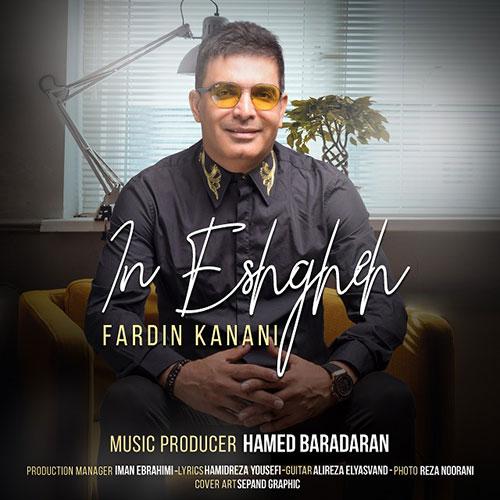 Fardin Kanani In Eshgheh - این عشقه از فردین کنعانی
